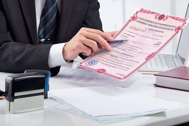 Центр Сертификации продукции Санкт-Петербург